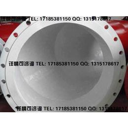 陶瓷复合管应用领域生产工艺