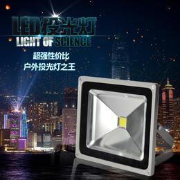 华涌LED投光灯100W户外广告招牌灯车间仓库照明泛光路灯