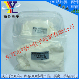 K3032H NXT专用白油KURODA MDV235-ZB