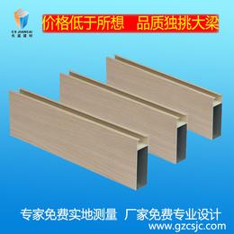 铝方通天花吊顶厂家 定制木纹铝方通 型材幕墙铝方通