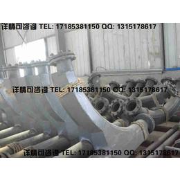 陶瓷复合管应用领域价格优势