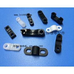 龙三塑胶配线器材厂供应小弧形压线板物美价廉快来选购