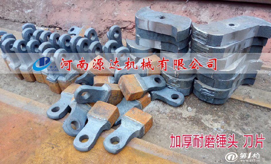 源达金属粉碎机采用独特的设计方案,经过改良,该金属粉碎机已经不在
