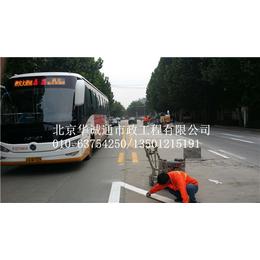 北京华诚通供应热熔震动减速标线施工单位
