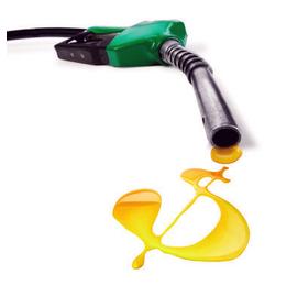 三鑫燃气专业成品由销售 专业成品油定制