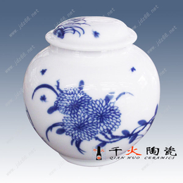 景德镇手绘陶瓷茶叶罐批发价格一斤装茶叶罐生产厂家