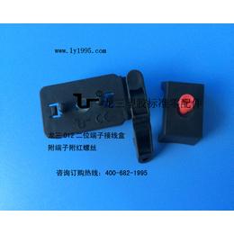 龙三塑胶配线器材厂供应012接线盒