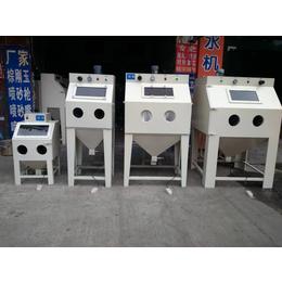 环保型喷砂机 箱式喷砂机