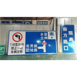 北京大兴区交通标牌厂标牌生产厂标志牌厂家
