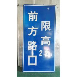 北京海淀区道路标志牌厂警告标志