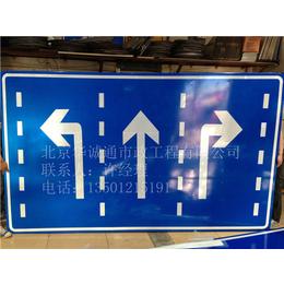 停车场收费牌停车场收费标牌停车场标志