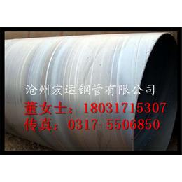 供应273mm螺旋管 材质Q235B 螺旋管重量计算方法