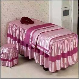 美容床床罩设备物美价廉  服务周到缩略图