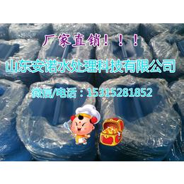 广西安诺水处理药剂厂家供应循环水酸性清洗剂碳钢管道酸性除垢剂