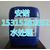 云南安诺水处理药剂厂家供应循环冷却水预膜剂AC209昆明直销缩略图2
