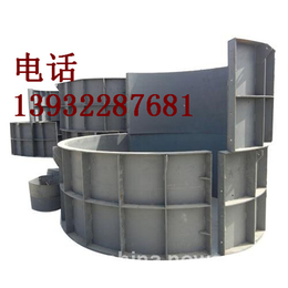 圆形混凝土检查井钢模具