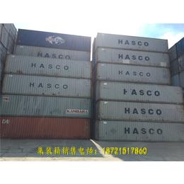 上海二手集装箱低价出售旧集装箱买卖