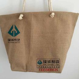 郑州璞诚供应麻布袋-手提袋-布袋定厂家