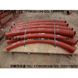 陶瓷复合管应用领域耐腐蚀性能