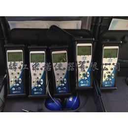 SDT200超声波泄漏检测仪