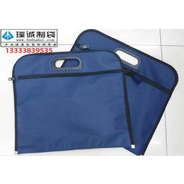 专业定制-公文袋-入党袋