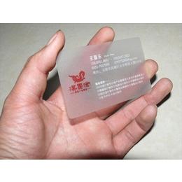 捷印PVC<em>卡</em>专业印刷    PVC<em>卡</em>专业价格