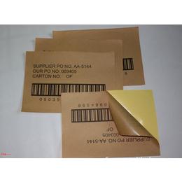 捷印印刷批量不干胶专业印刷