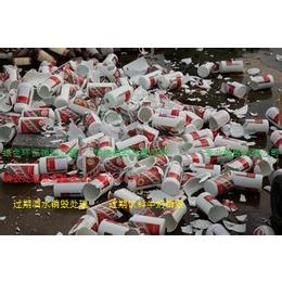 上海过期润肤乳怎么销毁上海洁面乳销毁宝山区化妆品原料销毁