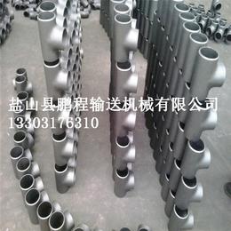 河北鹏程变径等径异径  焊接承插铸造 无缝三通管件