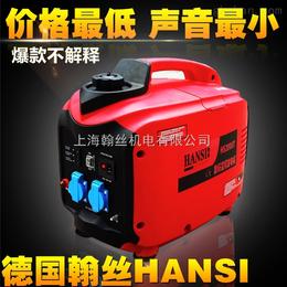 数码变频发电机2KW HANSI HS2000T