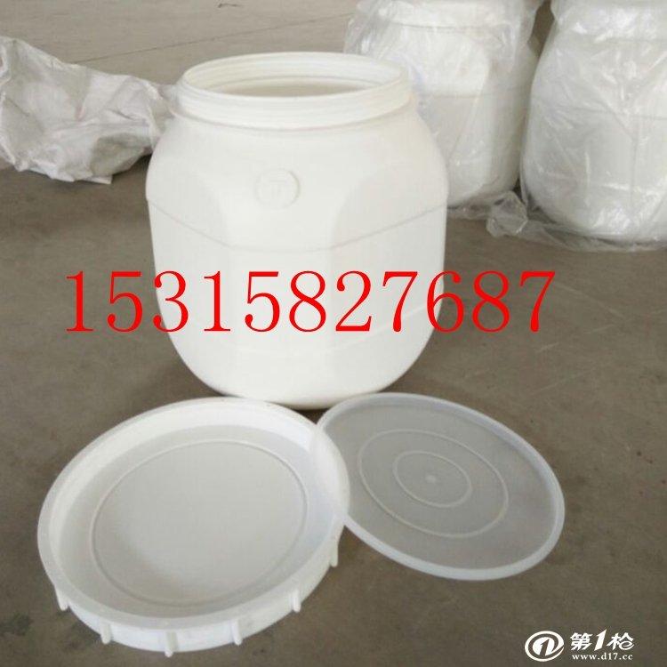 厂家直销30升大口塑料桶60公斤化工桶50升食品塑料罐