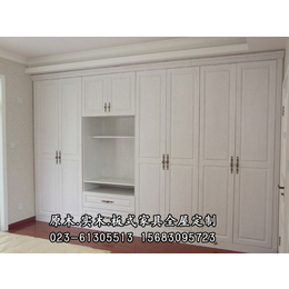 重庆明伟家具厂****定制多层实木衣柜