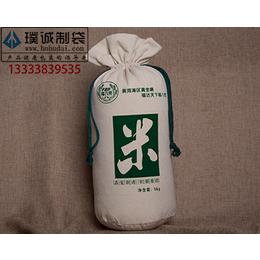 精品大米布袋-元阳大米布袋-束口布袋-棉布袋厂家