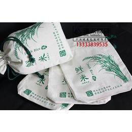 订做大米布袋-有机大米袋-束口大米布袋-厂家直销