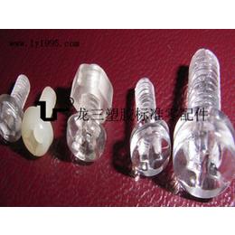 龙三塑胶配线器材厂供应圆头十字螺丝质量好价格优惠