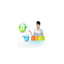 辽宁拆分盘互助系统积分商城直销软件开发优势