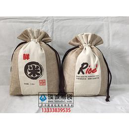 泰国香米布袋包装-棉布袋厂家-束口袋定制