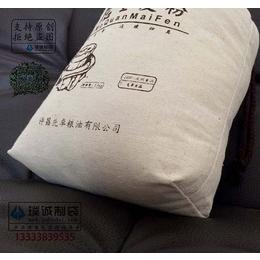常规面粉袋-面粉束口袋-面粉袋厂家-棉布袋供应