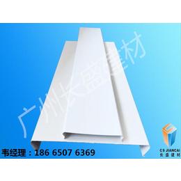 广州铝条扣厂家直销 防风 S型铝条扣价格