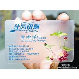 南昌普通名片印刷  特种名片印刷