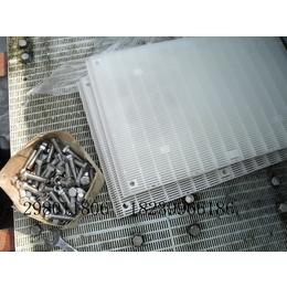 慧星式纤维滤料 盖板500-330-24