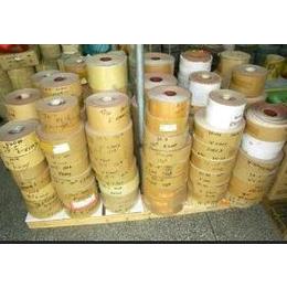 正品小太阳jb-5软砂布,价格就是质量年末促销了