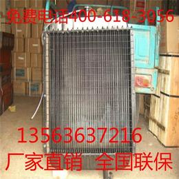 散热器 华赫4102散热器批发 潍坊华赫柴油机散热器(多图)