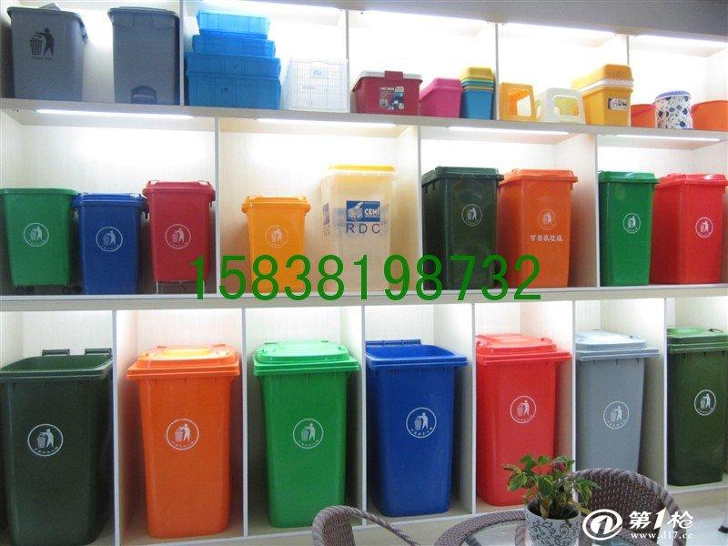 阳南阳信阳塑料垃圾桶厂家