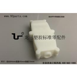 龙三塑胶配线器材厂供应PI44防水接线盒防水性非常好
