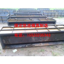 供应排水槽模具保定模具厂