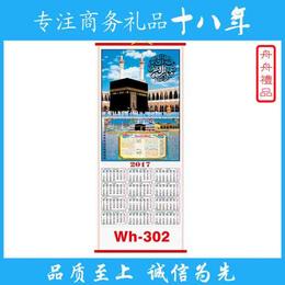 南昌专业挂历印刷   专业印刷