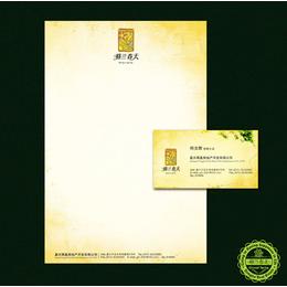 南昌专业印刷  信封专业印刷