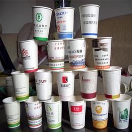 南昌捷印印刷   一次性纸杯设计印刷