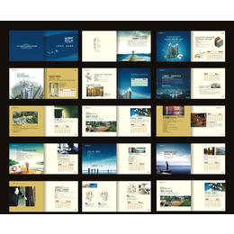 南昌捷印楼书制作   楼书设计